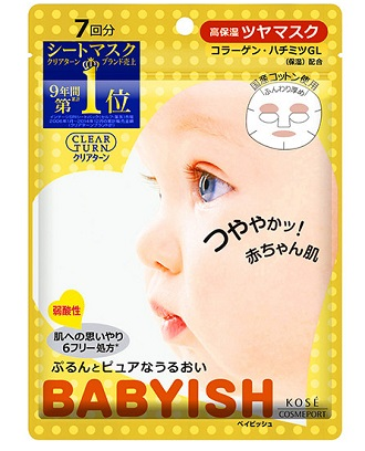 Увлажняющая маска для лица с коллагеном Clear Turn Babyish, Kose