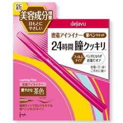 Лайнер коричневый, Deja Vu Lustin Fine S Brush Pen Liquide 02 Glossy Brown