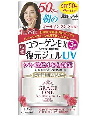Крем-гель с астаксантином и витамином С для зрелой кожи Grace One Perfect Gel Cream SPF50+/PA++++, Kose