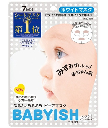 Увлажняющая  маска для лица с витамином С, Clear Turn Babyish, Kose