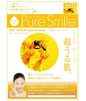 Лифтинг-маска с экстрактом пчелиного яда Bee Venom Essence Mask Pure Smile