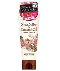 Крем для рук с маслом ши и кокоса Shea Butter & Coconut Oil hand cream, роза