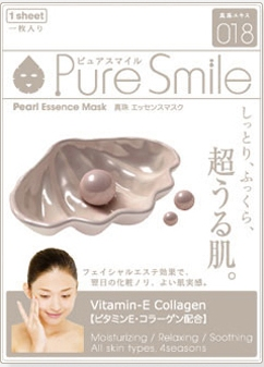 Восстанавливающая маска с жемчужной эссенцией Pearl Essence Mask Pure Smile
